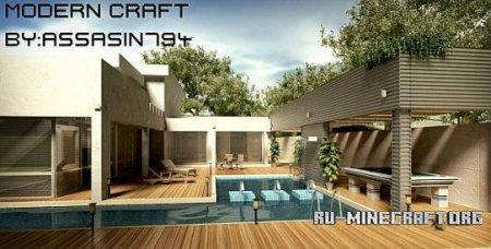 Скачать ModernCraft HD [16x] для minecraft 1.7.5