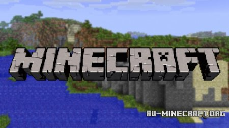 Скачать Gravel Replacement для Minecraft 1.5.2