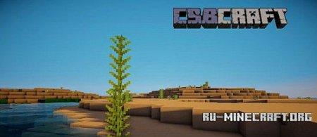 Скачать CSB [16x] для minecraft 1.7.9