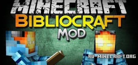 Скачать BiblioCraft для Minecraft 1.7.10