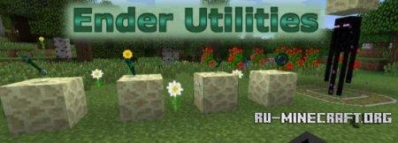 Скачать Ender Utilities для minecraft 1.7.10
