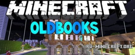 Скачать Better Old Books для Minecraft 1.6.4