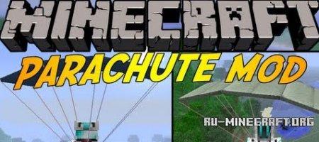 Скачать Parachute для minecraft 1.7.10