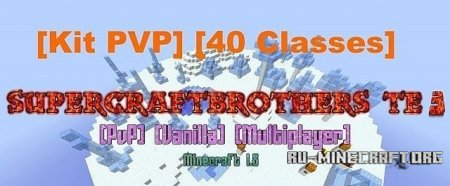 Скачать карту SuperCraftBrothers TE3 для minecraft