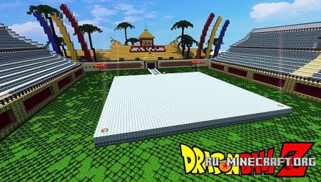 Скачать Dragon Ball Z - World Martial Arts Tournament Arena для minecraft