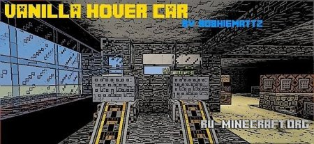 ������� ����� Vanilla Hover Car  No more lonely roads ��� minecraft