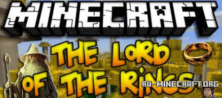 Скачать The Lord of the Rings для Minecraft 1.6.4