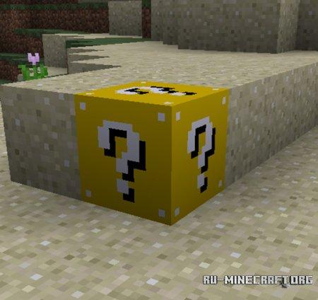 Скачать Lucky Block для minecraft 1.7.9
