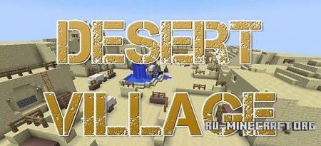 Скачать [DESERT VILLAGE] - Minecraft PVP/Shooter MAP  для Minecraft