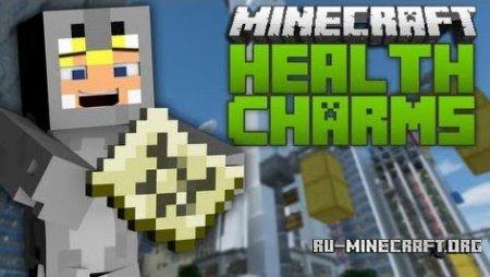 Скачать Health Charms для Minecraft 1.6.4