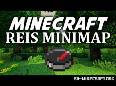 Скачать Rei's Minimap для Minecraft 1.6.4