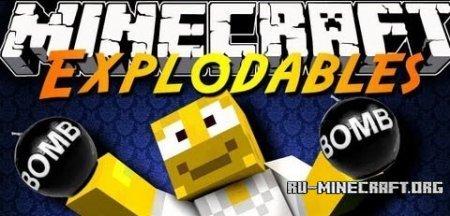Скачать Explodables для Minecraft 1.6.4