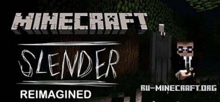 Скачать Slender – Reimagined для Minecraft 1.6.4
