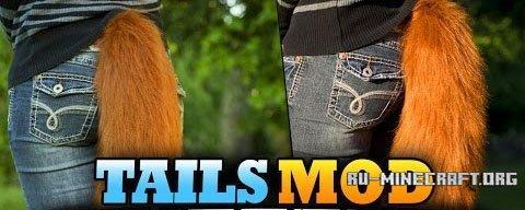 скачать мод tails mod для майнкрафт 1 7 10