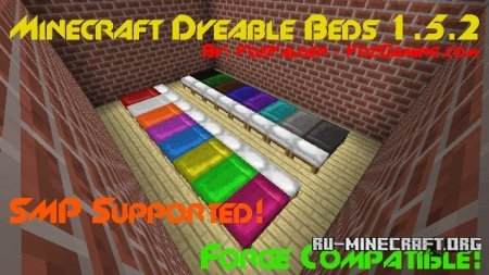 ������� Dyeable Beds ��� Minecraft 1.7.10
