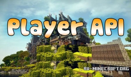 ������� Player API ��� Minecraft 1.7.10