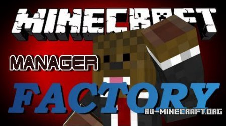 ������� Steve's Factory Manager ��� Minecraft 1.7.10