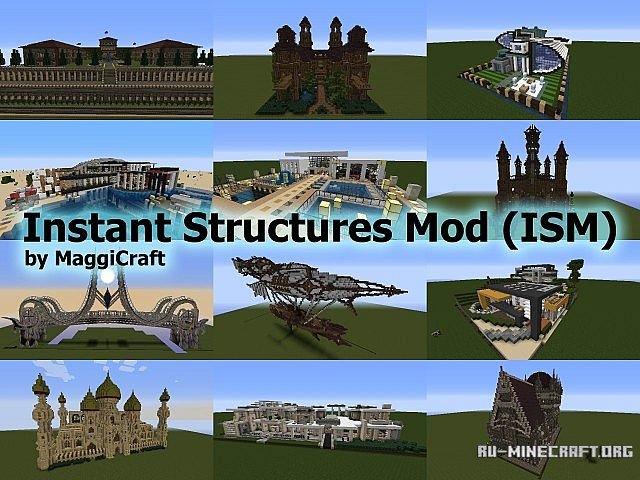 скачать Instant Structures для Minecraft 1 7 10