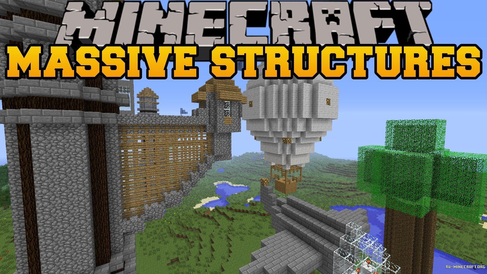 скачать Instant Massive Structures для Minecraft 1 7 10