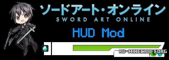 скачать мод sword art online для скайрим