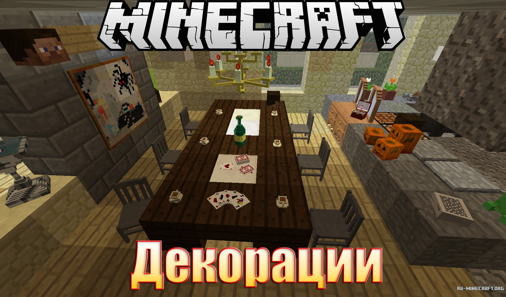 Decocraft mod 1. 7. 10/1. 7. 2/1. 6. 4 | minecraft mods.