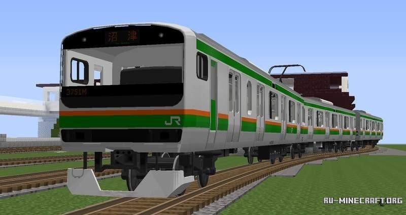 Скачать real train