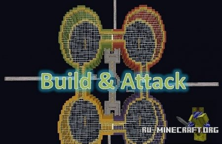 ������� Build & Attack Minecraft Minigame ��� Minecraft