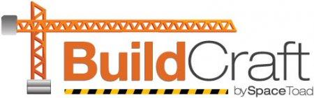 Мод на механизмы для Minecraft 1.12.2/1.11.2/1.7.10 (BuildCraft)