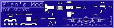 Мод на оружие второй мировой войны для майнкрафт 1.7.10