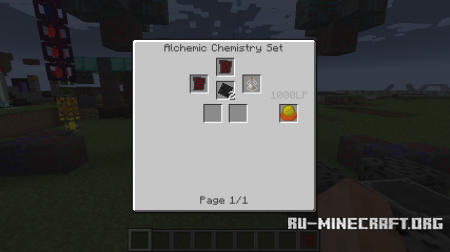 Скачать Blood Magic для Minecraft 1.7.10