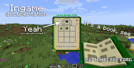 Скачать Botania для Minecraft 1.7.10