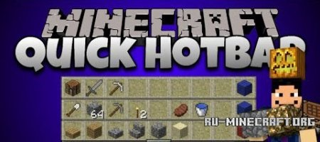 ������� Quick Hotbar ��� Minecraft 1.7.10
