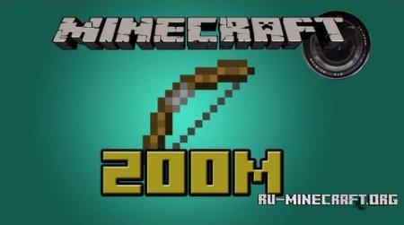 Скачать Zoom Mod для Minecraft 1.8