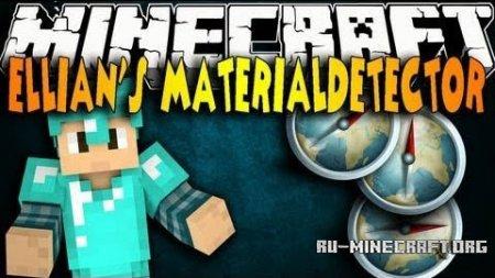 Скачать Material Detector для Minecraft 1.8
