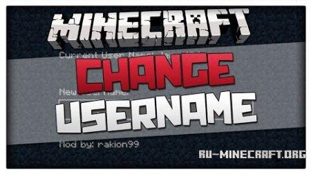 Скачать Ingame Username Change для Minecraft 1.8