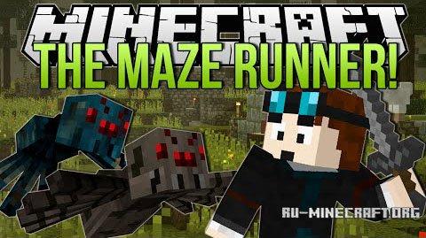 Скачать the maze runner для minecraft