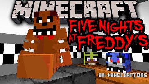 Карта five nights at freddy для minecraft 1. 12. 2, 1. 11. 2, 1. 8. 9.