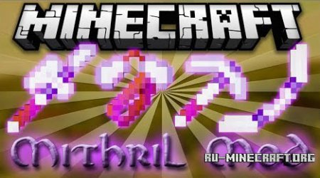 Скачать Mithril by Dawars для Minecraft 1.7.10