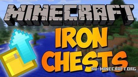 Скачать Мод На Майнкрафт 1 8 На Iron Chest - фото 5
