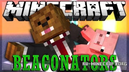 ������� Beaconators ��� Minecraft