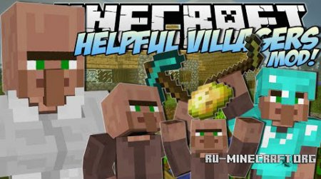Скачать Helpful Villagers для minecraft 1.7.10