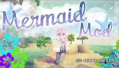 Скачать Mermaid tail для Minecraft 1.7.10