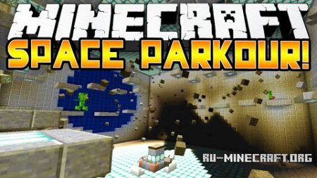 ������� Space Parkour ��� Minecraft
