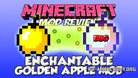 Скачать enchantable golden apples для minecraft 1 7 10