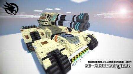 Скачать GDI MARV (Kane's Wrath) для Minecraft