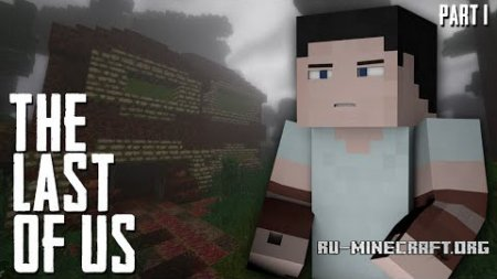 Скачать The Last of Us Adventure Game для Minecraft