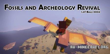 Скачать Fossils and Archeology Revival для Minecraft 1.7.10