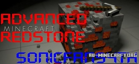 Скачать Advanced Redstone для Minecraft