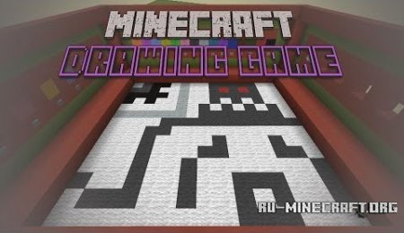 ������� Drawing Game ��� Minecraft