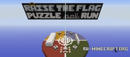 Скачать Raise The Flag 3: Puzzle Run для Minecraft